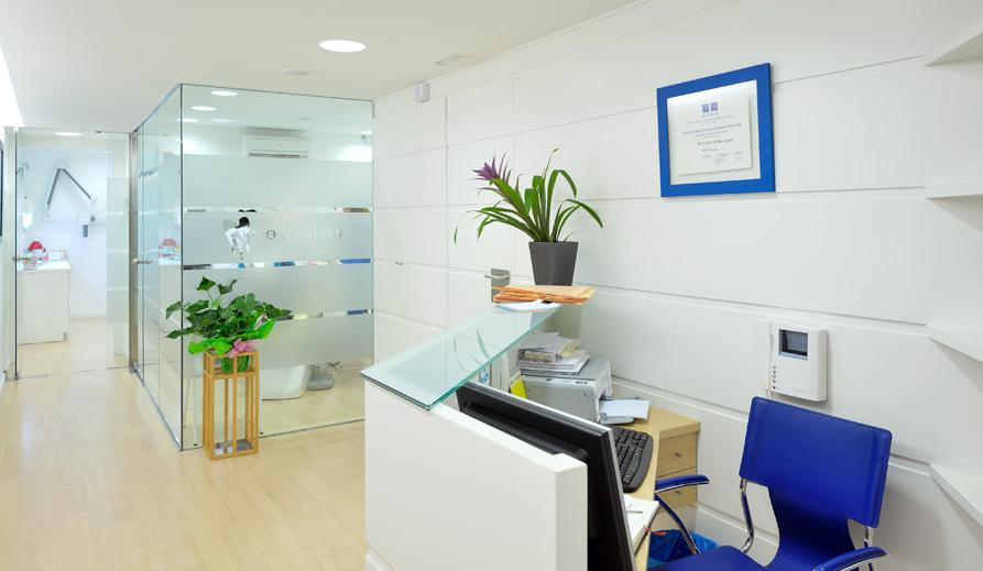 Cl nica dental odonthos - Clinica dental moderna ...